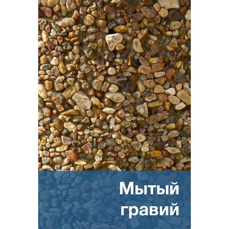 «Мытый гравий» на сером бетоне