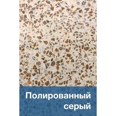 Полированный серый бетон
