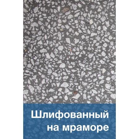«Шлифованный на мраморе» на сером бетоне