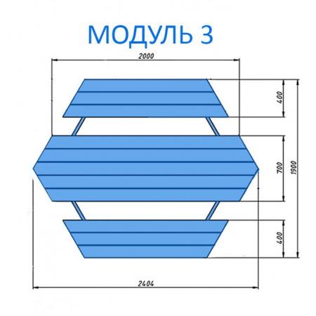Модуль 3, 1 п.м. (арт. 40036-3)