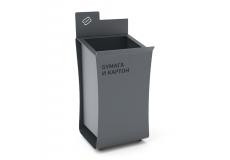 Урна раздельного сбора мусора «Папка»