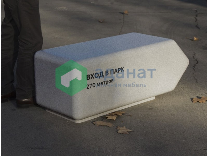 Столб навигации бетонный «Клин»