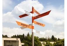 Столб навигации «Хайтек»
