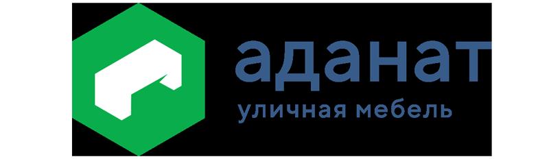 Компания «Аданат» — это лидер на рынке производства уличной мебели.